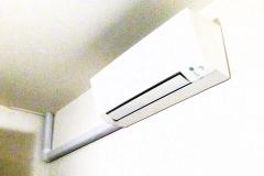 Climatizzatore Fossombrone BM Impianti (1)